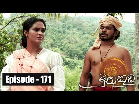 Muthu Kuda | Episode 171 02nd October 2017