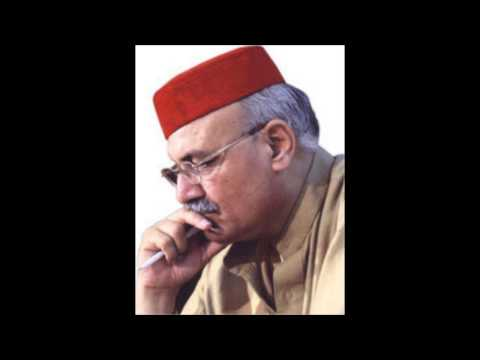 Mian Iftikhar poetry (sung by hamyun khan