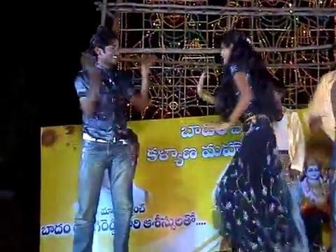 Aa Ante Amlapuram Kunchepalli  Dance Program video