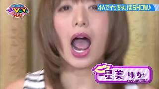 水道橋博士のムラっとびんびんテレビ#16 ゲスト:神ユキ FULL 720p