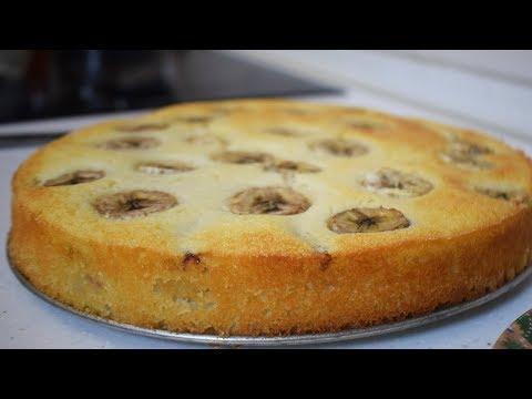 Банановый пирог / Невероятно вкусный и быстрый рецепт!