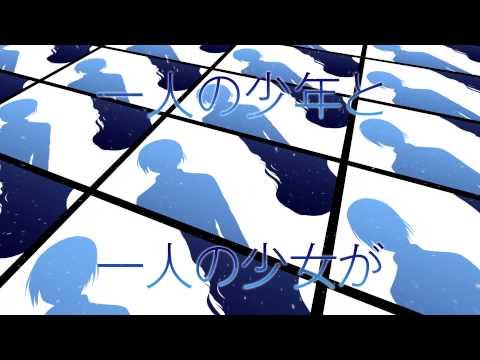 麻枝准、新作アニメ「Charlotte(シャーロット)」PV