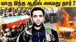 Pulwama Attack : 45 பேரை கொன்ற ஆதில் அகமது தார் யாரு?   Suicide Bomber Details   Indian Army