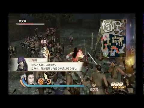Dynasty Warriors 7 Xtreme Legends Zhou Yu Max