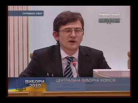 Выборы 2010. Часть 4