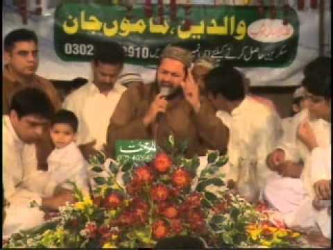 Apni Rehmat K Samandar ( Zafar Ali Sheikh  )
