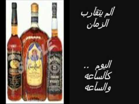 3alamat asa3a.mp4