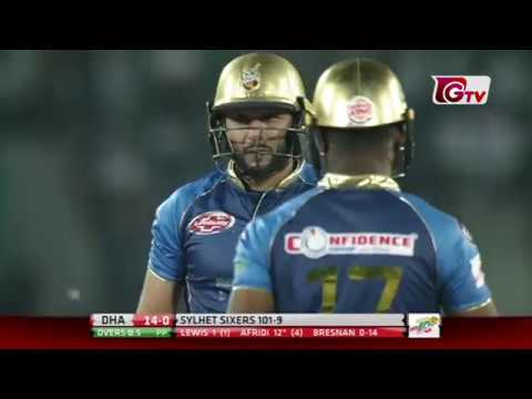 Dhaka Dynamites vs Sylhet Sixers Highlights | 10th Match | BPL 2017