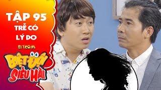 Biệt đội siêu hài | tập 95 - Tiểu phẩm: Phát La làm Nhật Trung thất thoát chục triệu đô vì vợ xinh