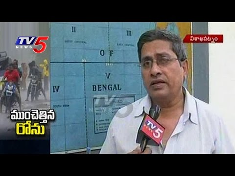 Roanu Cyclone Updates | Meteorological Officer Shastri Interview | TV5 News