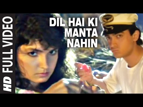 Dil Hai Ki Manta Nahin Full Song Feat. Aamir Khan Pooja Bhatt...