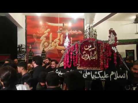 21 Muharram 2019   - Taboot Imam Sajjad as - Zainabia G-6/4 Islamabad
