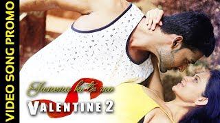 Janena Ki Tu Mo Valentine 2 | Song Promo | Odia Music Album | Aryan | Anjel | Addictive Shots