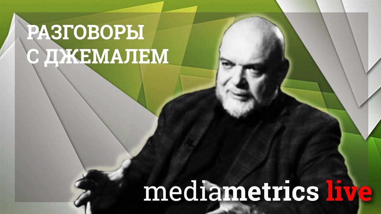 Русские разговоры 18 14 фотография