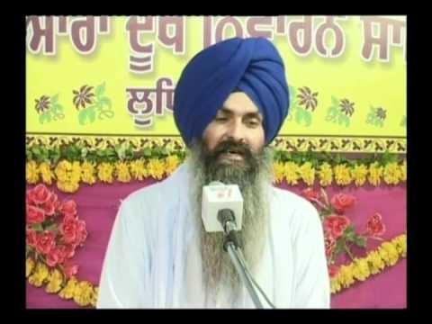 Gurbani Katha - Sehaj Ki Akath Katha - Bhai Kulwant Singh Ji video