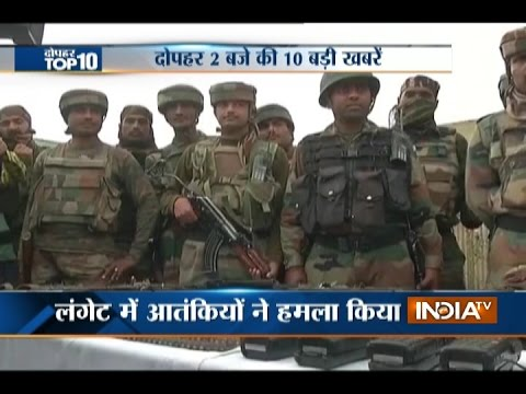 10 News in 10 Minutes | 6th October, 2016 - India TV