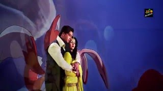 ARO VALOBASHBO TOMAY BANGLA MOVIE   SHAKIB KHAN HD SONG