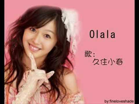 久住小春 - Olala