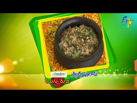 Sprouts Pulao | Telugu Ruchi | 20th September 2018 | ETV  Telugu
