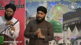 Dr. Hafiz Nisar Ahmad Marfani live in Moskee Ghousia Amsterdam 2015 movie