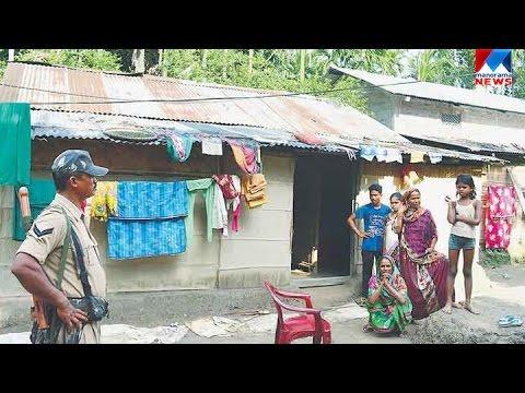 Kerala police visited Assam | Manorama News