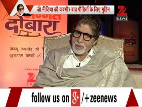 Zee Media Exclusive interview with Amitabh Bachchan