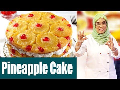 Pineapple Cake - Dawat e Rahat - 1o June 2018 | AbbTakk