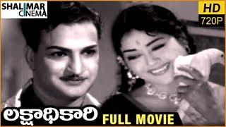 Lakshadhikari Telugu Full Length Movie || NTR, Krishna Kumari || Shalimarcinema