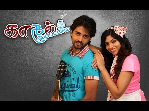 yaro Kadhal Cappuccino Music song