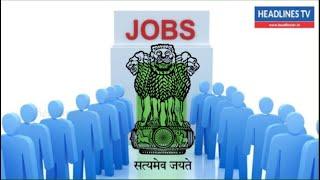 2018 government job recruitment in India