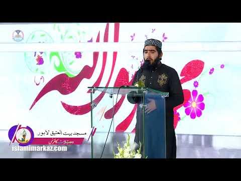 مولانا غفران مدنی صاحب  ۔ وحدت امت و حرمت رسالت کانفرنس ۲۰۱۸