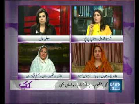 Kab Tak-peshawar University Sexual Harassment-ep 22-part-6 video