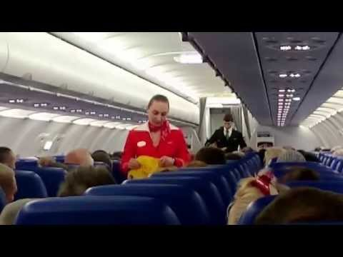 Аэрофлот предполетный инструктаж