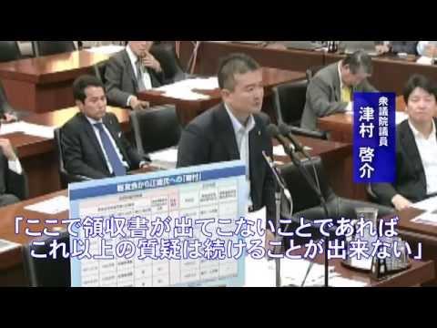 「5 min. 民主」第3回放送 疑念を持たれている大臣に、国会で質疑