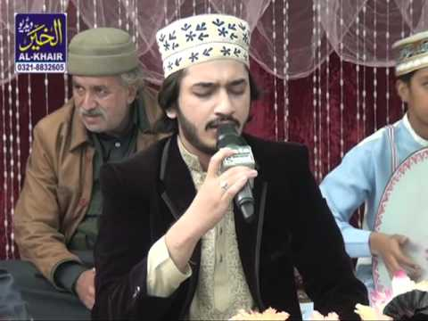 Saiyan nazar karam di kar sohneya Muhammad Daniyal Umar qadri 2016 new