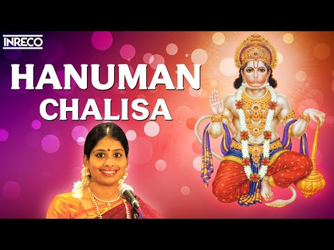 Hanuman Chalisa (tamil) - Lord Of Hanuman;sri Ramadoothan Album video