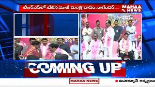 CM KCR Speech In Telangana Bhavan: Danam Nagender Joins In TRS