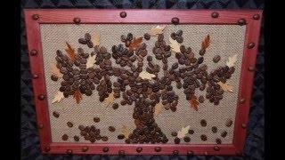 Панно своими руками кофейные зерна 188