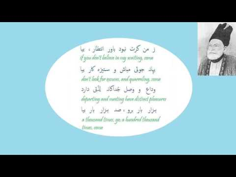 mirza ghalib farsi: sufi tabassum punjabi: mere shauq da: ghulam...