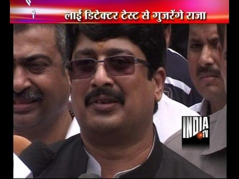 Kunda murder case: Raja Bhaiya agrees to undergo lie-detector test