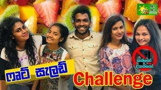 Kanno Dinanno_Fruit Salad Challenge