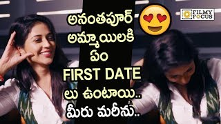 Priyanka Jawalkar Cute Comment on her First Date || Taxiwala Movie || Vijay Devarakonda