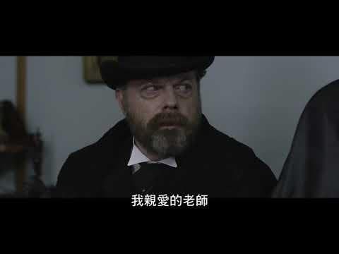 【女王與知己】幕後花絮:茱蒂丹契篇-11月3日 忘年之交