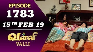 VALLI Serial | Episode 1783 | 15th Feb 2019 | Vidhya | RajKumar | Ajay | Saregama TVShows Tamil