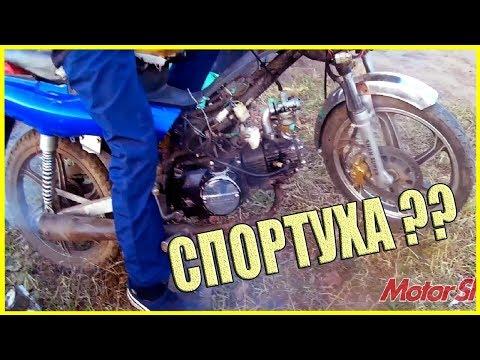 Этот Мотоцикл взрывает мой мозг!САМЫЙ БЫСТРЫЙ МОТОЦИКЛ Это ПЗДЦ.