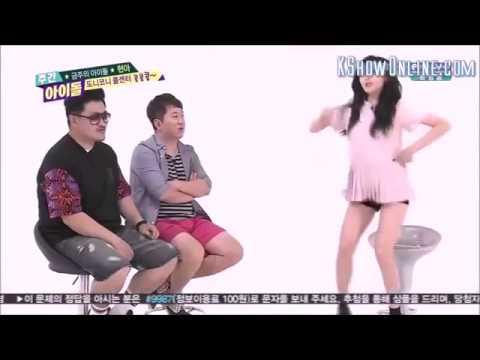 [ENG SUB] 140806 Weekly Idol Ep 158 HYUNA