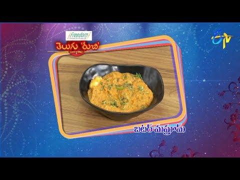 Butter Mushroom | Telugu Ruchi | 4th October 2018 | ETV  Telugu