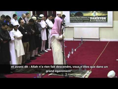 Sourate Al Mulk - Muhammad Uthman Al Qasim