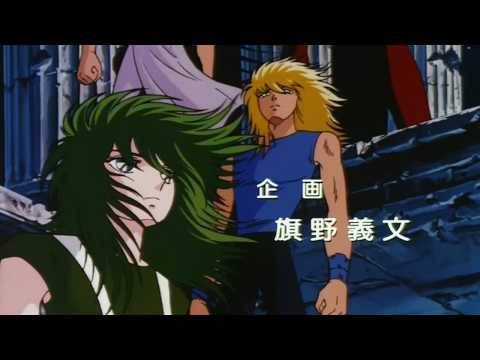 Saint Seiya OP - Soldier Dream HD