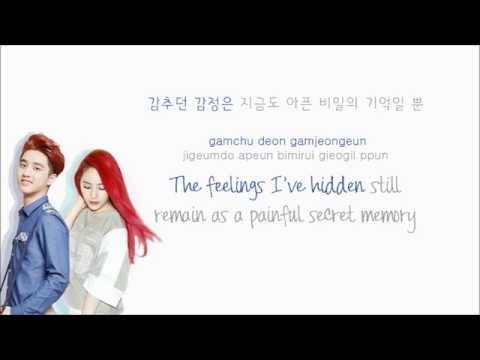 f(x) ft. EXOs D.O - Goodbye Summer (Color Coded Hangul/Rom/Eng Lyrics)